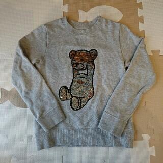 Design Tshirts Store graniph - グラニフ トレーナー  140