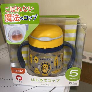 combi - コンビ ラグマグ