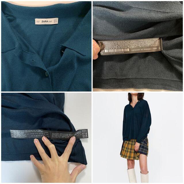 ZARA(ザラ)のZARA ザラ オーバーサイズ ポロシャツ レディースのトップス(ポロシャツ)の商品写真