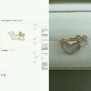 ポンテヴェキオ(PonteVecchio)のポンテヴェキオ 指輪 ダイヤ 宝石 美品(リング(指輪))