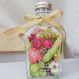 月末saleアンティークローズ♡春の訪れ♪ピンクのお花畑 ナチュラルハーバリウム(ドライフラワー)