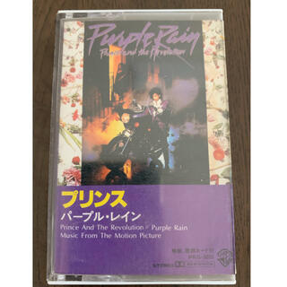 プリンス/パープルレイン (カセットテープ)
