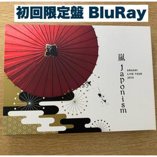 アラシ(嵐)のARASHI  嵐    Japonism Blu-ray(ミュージック)