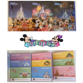 ディズニー(Disney)の非売品 JCBディズニー付箋(キャラクターグッズ)