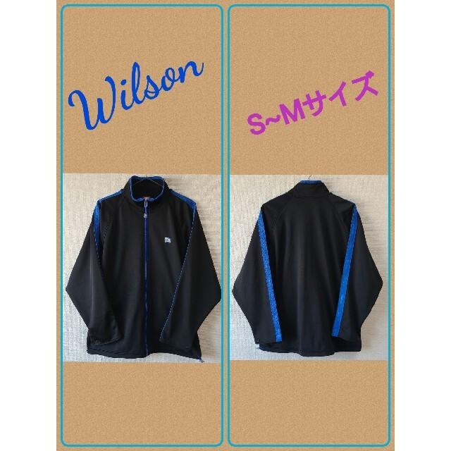 wilson(ウィルソン)の☆ Wilsonウェア 上着 スポーツ/アウトドアの野球(ウェア)の商品写真
