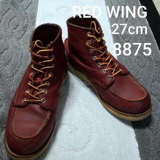 REDWING - レッドウィング アイリッシュセッター  8875  モックトゥ 9E  刺繍羽