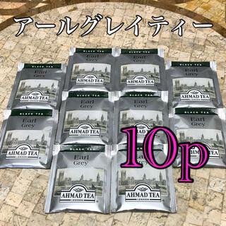 【英国】紅茶 アールグレイティー☆ティーパック 10P+1P 増量中♪(茶)