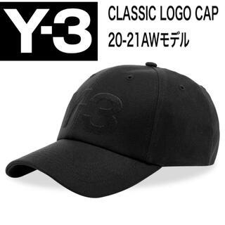 Y-3 - Y-3 CLASSIC LOGO CAP 20-21AWモデル 黒