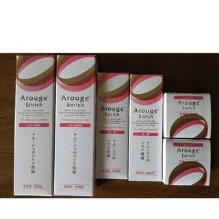 アルージェ(Arouge)のアルージェ エンリッチ 化粧水、乳液、保湿クリーム(化粧水/ローション)