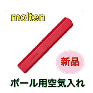 モルテン(molten)のmolten モルテン ボール専用 空気入れ ハンドポンプ(バスケットボール)