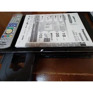 Panasonic - Panasonic DMR-XE100 DVDレコーダー