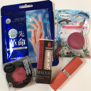 MAQuillAGE - MAQuillAGE  CLINIQUE  Visee  口紅詰合せ