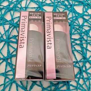 プリマヴィスタ(Primavista)のプリマヴィスタ 超オイリー肌用 皮脂くずれ防止 化粧下地 ブラックプリマ(化粧下地)