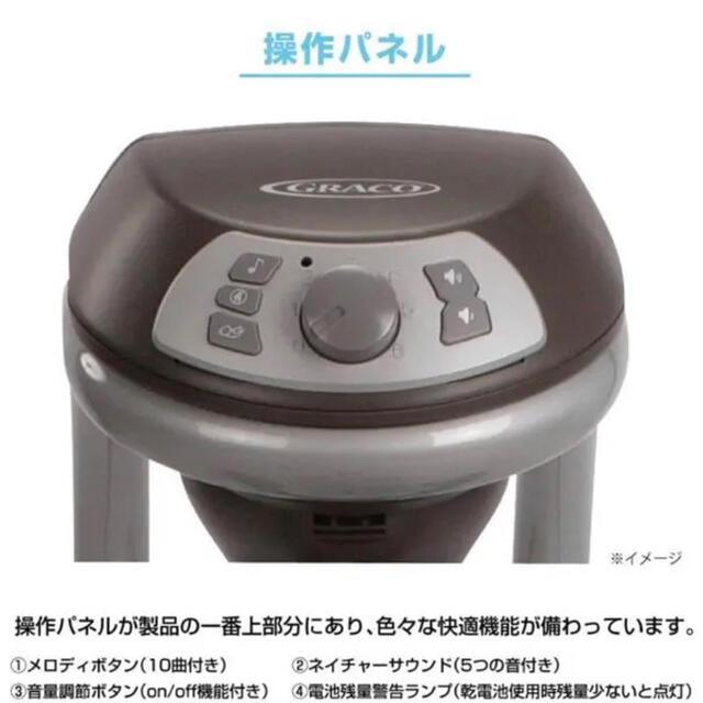 Greco(グレコ)のグレコ 自動 バウンサー キッズ/ベビー/マタニティの外出/移動用品(自動車用チャイルドシート本体)の商品写真