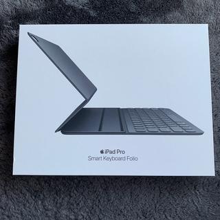 Apple - iPad Pro 12.9 Smart Keyboard (第3世代)