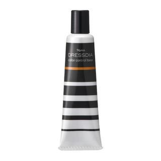 ナリス化粧品 - ナリス ドレスディア カラー コントロール ベース 04 ディープブラウン
