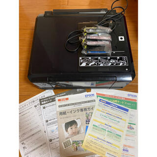 EPSON - EPSON EP-805A プリンター インク付き! ✳︎ジャンク