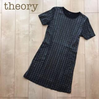 theory - theory総柄コットンフレアワンピース黒銀チェックドットブラックS半袖春秋冬