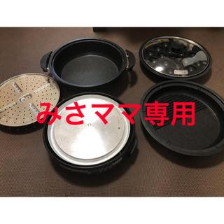 タイガー(TIGER)のタイガー グリル鍋 CQA-S110(調理機器)