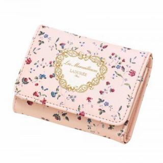 レメルヴェイユーズラデュレ(Les Merveilleuses LADUREE)のLADUREE 財布(財布)