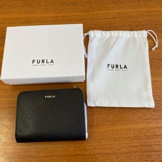 Furla - 【260】フルラ FURLA バビロン ジップウォレット