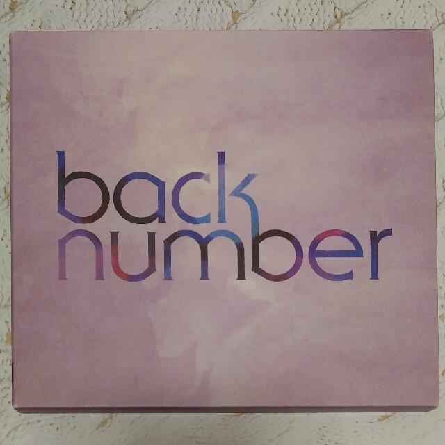 シャンデリア(初回限定盤A) back number/バックナンバーCDアルバム エンタメ/ホビーのCD(ポップス/ロック(邦楽))の商品写真