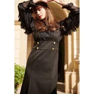 スナイデル(snidel)のLace-Trimmed Bella Midi Dress(ロングワンピース/マキシワンピース)