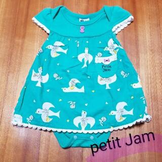 プチジャム(Petit jam)のプチジャム petit jam ワンピース ロンパース 60-70(ロンパース)