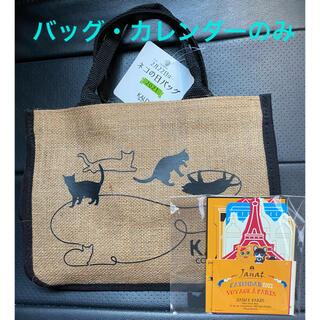 カルディ(KALDI)のKALDI ネコの日バッグ 【バッグ・カレンダーのみ】(トートバッグ)