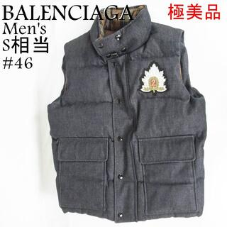 Balenciaga - バレンシアガ 極美品 メンズ S相当 デニム 中綿 ダウン ベスト ジャケット