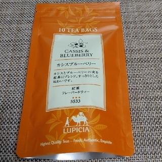 ルピシア(LUPICIA)のルピシア紅茶  カシスブルーベリー ロゼロワイヤル(茶)