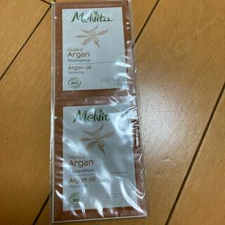 メルヴィータ(Melvita)のメルヴィータ ビオオイル サンプル(フェイスオイル/バーム)