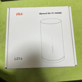 au Speed Wi-Fi HOME L01s(PC周辺機器)