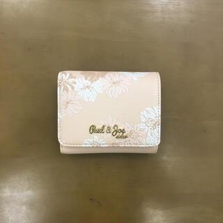 ポールアンドジョー(PAUL & JOE)のポールアンドジョー 三つ折り財布 花柄 クリーザンテーム PAUL & JOE(財布)