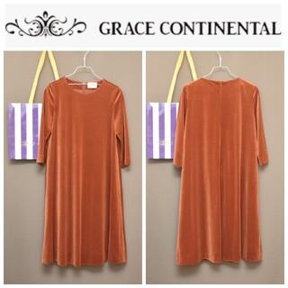 GRACE CONTINENTAL - グレースクラス ベロア スエード ワンピース 36 美品