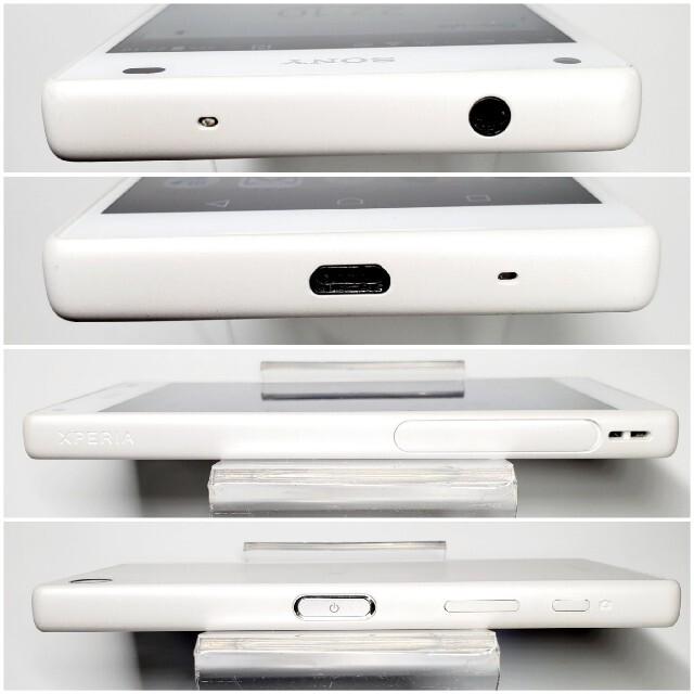 Xperia(エクスペリア)のro524 美品!SIMフリー Xperia  Z5Compact SO-02H スマホ/家電/カメラのスマートフォン/携帯電話(スマートフォン本体)の商品写真