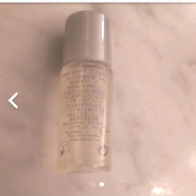 RMK(アールエムケー)の☆RMK☆Wトリートメントオイル☆ コスメ/美容のスキンケア/基礎化粧品(美容液)の商品写真