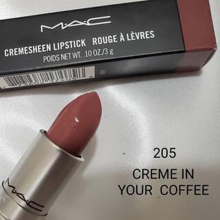 MAC - mac リップスティック クリームインユアコーヒー