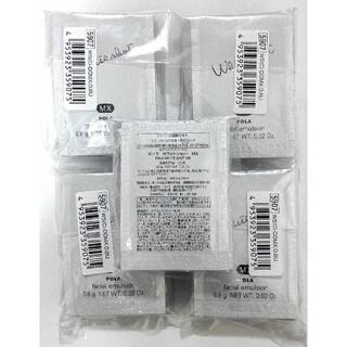 POLA - POLA 新発売ホワイトショットMX 0.8mlx50包