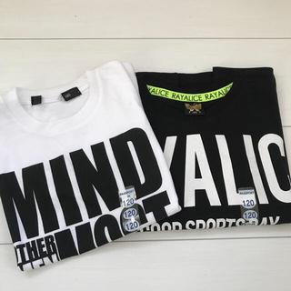 レイアリス(Rayalice)のロンTとTシャツのセット(Tシャツ/カットソー)