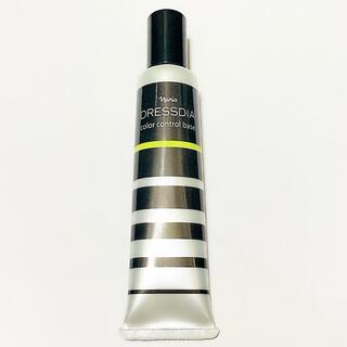 ナリスケショウヒン(ナリス化粧品)のナリス ドレスディア カラー コントロール ベース 01 マイルドグリーン(コントロールカラー)