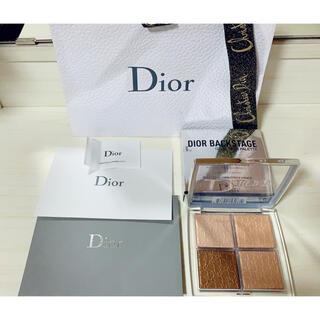Dior - Dior バックステージ フェイス グロウ パレット 005 コッパー ゴールド