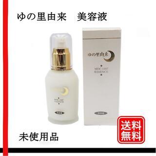 定価6825円【正規品】未使用品 ゆの里由来 美容液(美容液)