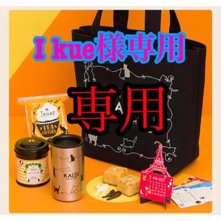 KALDI - Ikue様専用 カルディ KALDI ネコの日