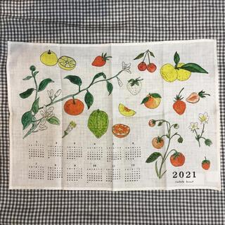 フォグリネンワーク(fog linen work)のfog linen work 2021 カレンダー(収納/キッチン雑貨)