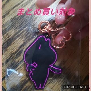 【まとめ買い対象】NieR ラバーキーホルダー紫(キーホルダー)