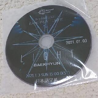 EXO - BAEKHYUN☆Beyond LIVE 『LIGHT』