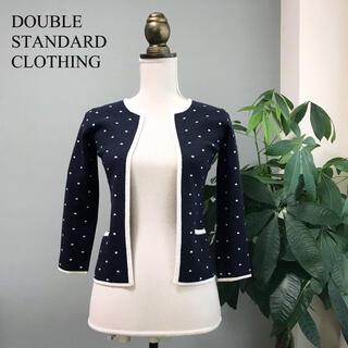 DOUBLE STANDARD CLOTHING - ダブルスタンダード スクエアドットカーディガン