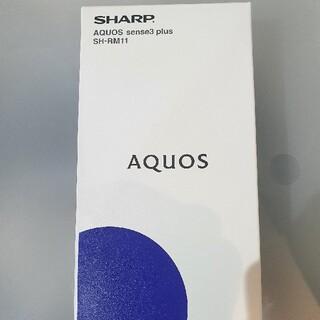 アクオス(AQUOS)の【sunaty 様専用】AQUOS sense3 plus ホワイト(スマートフォン本体)
