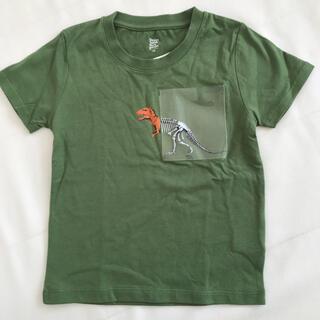 Design Tshirts Store graniph - Design Tshirts store granigh 恐竜Tシャツ